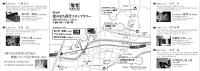 01_hotaru_map.jpg