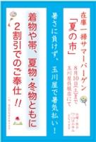 2013.07_02s.jpg